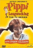 Пеппи Длинный чулок (1969)