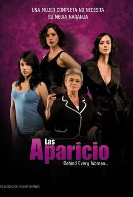 Постер фильма Апарисио (2010)