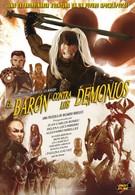 Барон против демонов (2006)