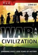 Война и Цивилизация (1998)