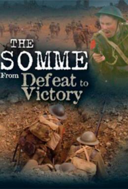 Постер фильма Сомма – от поражения к победе (2006)