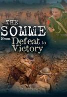 Сомма – от поражения к победе (2006)