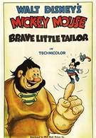 Маленький храбрый портняжка (1938)