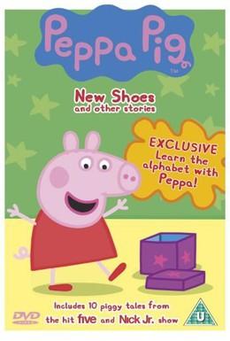 Постер фильма Свинка Пеппа - Новые ботиночки и другие истории (2003)