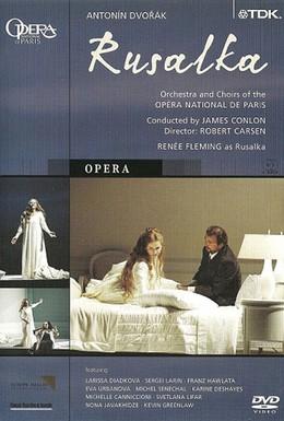 Постер фильма Русалка (2002)