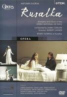 Русалка (2002)