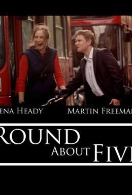Постер фильма Вокруг пяти (2005)