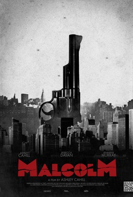 Постер фильма Обаяние (2012)