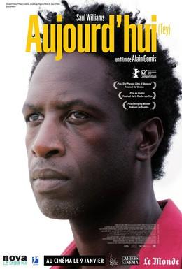 Постер фильма Сегодня (2012)