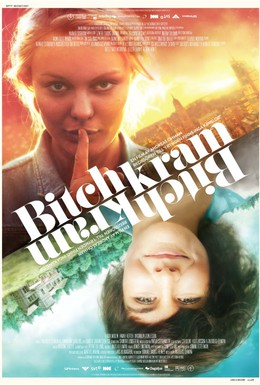 Постер фильма Взрыв мозга (2012)