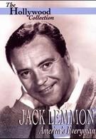 Джек Леммон: Простой американский парень (1996)
