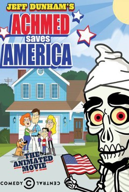Постер фильма Ахмед спасает Америку (2014)