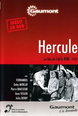 Постер фильма Геркулес (1938)