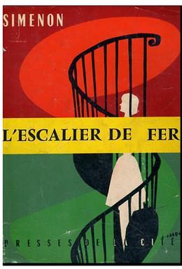 Постер фильма Железная лестница (2013)