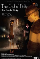 Конец ПинКи (2013)