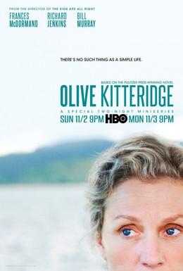 Постер фильма Что знает Оливия? (2014)