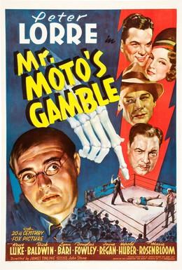 Постер фильма Азартная игра мистера Мото (1938)