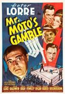Азартная игра мистера Мото (1938)