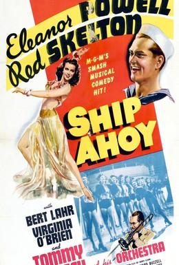Постер фильма На судне (1942)