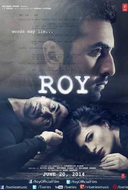 Постер фильма Рой (2015)
