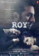 Рой (2015)