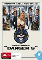 Опасная пятёрка (2011)
