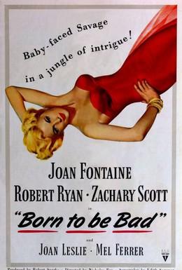 Постер фильма Рожденная быть плохой (1950)