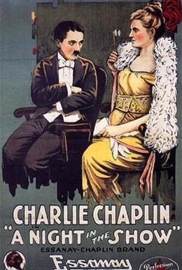 Постер фильма Вечер в мюзик-холле (1915)
