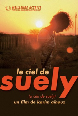 Постер фильма Небо Суели (2006)
