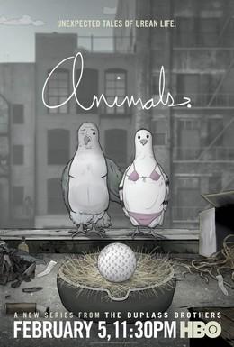Постер фильма Звери. (2016)