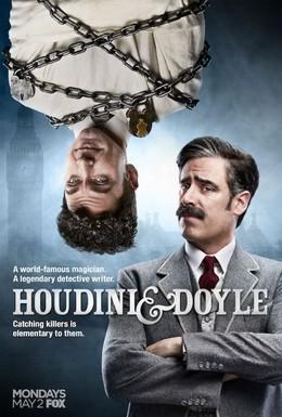 Постер фильма Гудини и Дойл (2016)