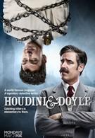Гудини и Дойл (2016)