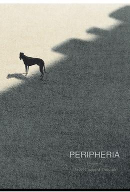 Постер фильма Периферия (2015)