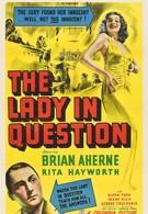 Та самая дама (1940)