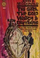 Девушка, золотые часы и всё остальное (1980)