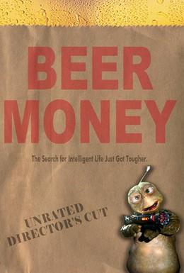 Постер фильма Деньги на пиво (2001)