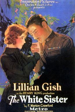 Постер фильма Белая сестра (1923)