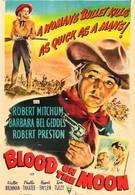 Кровь на Луне (1948)