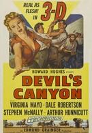 Каньон дьявола (1953)