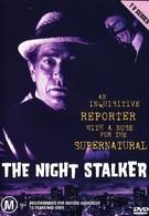 Ночной охотник (1972)