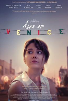 Постер фильма Алекс из Венеции (2014)