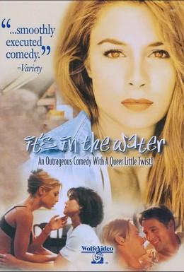 Постер фильма Все дело в воде (1997)
