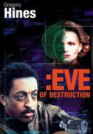 Канун разрушений (1991)