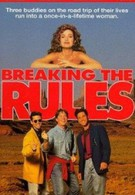 С нарушением правил (1992)