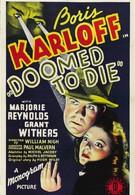 Обреченный умирать (1940)