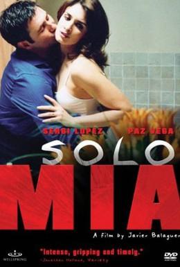 Постер фильма Только моя (2001)