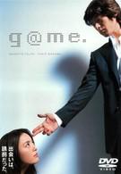 Крупная игра (2003)