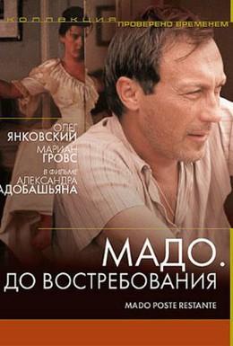 Постер фильма Мадо: До востребования (1990)