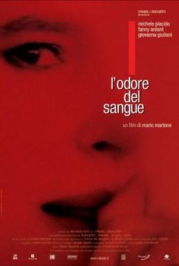 Постер фильма Вкус крови (2004)