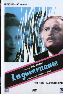 Постер фильма Гувернантка (1974)